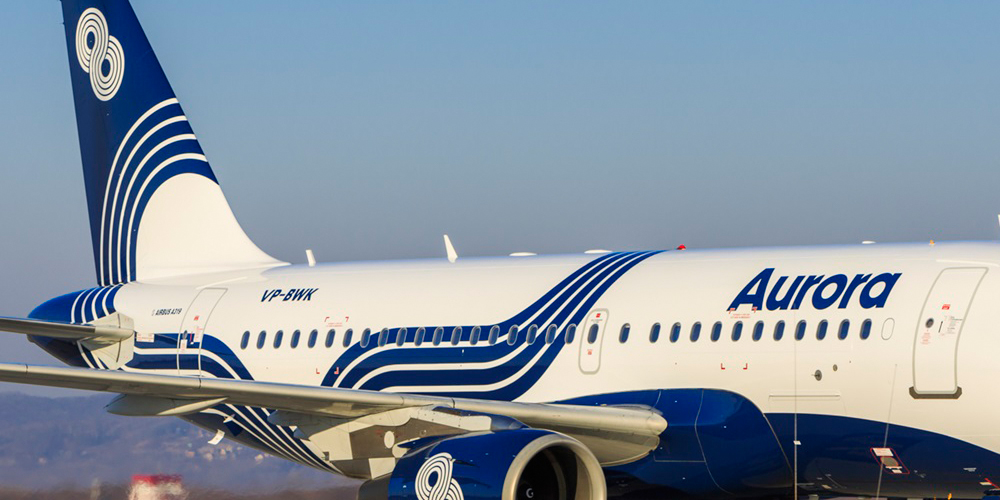 Авиационный перевозчик «Аврора» открывает маршрут «Владивосток — Харбин»