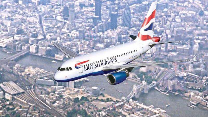 Британский авиаперевозчик Titan Airways ввел в эксплуатацию новый лайнер Airbus A318