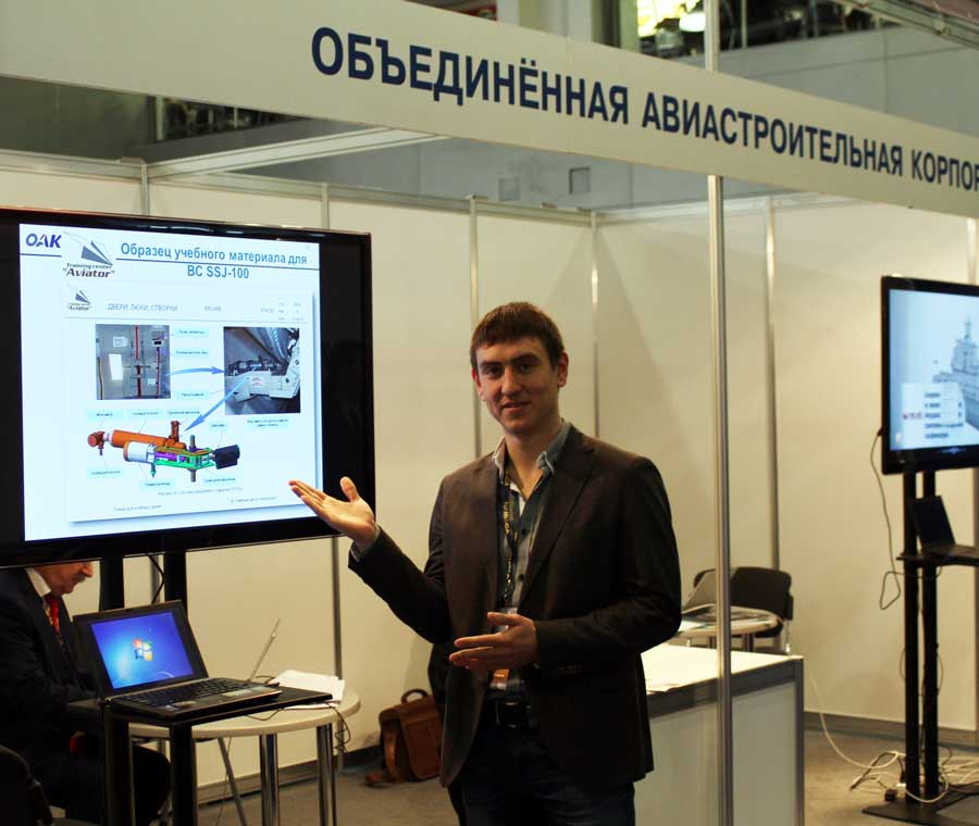 Международная выставка в Москве — NAIS&CA
